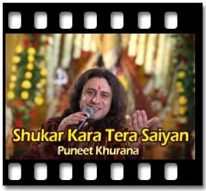 Shukar Kara Tera Saiyan - MP3