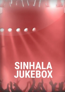 Sinhala Jukebox - MP3
