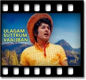 Siritthu Vaazha Vendum - MP3