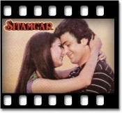 Chand Roz Aur Meri Jaan - MP3
