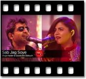 Sab Jag Soye (Coke Studio)(With Female Vocals) - MP3