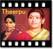 Soppanathil Sindhu Padithena - MP3