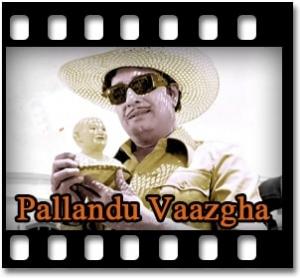 Sorgathin Thirappu Vizha - MP3