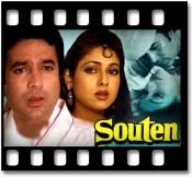 Zindagi Pyar Ka Geet Hai - MP3