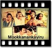 Sri Raman Varukindra - MP3 + VIDEO