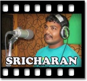 Aare Suman - MP3