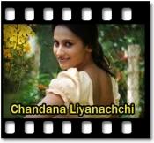 Suwanda Thiya - MP3