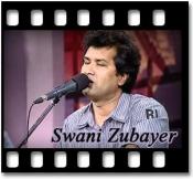 Ekti Chawa - MP3