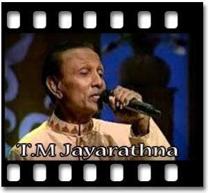 Wala Theerayen Eha - MP3