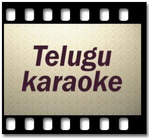 Olammi Tikkareginda - MP3