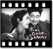 Dil Ka Bhanwar Kare Pukaar - MP3