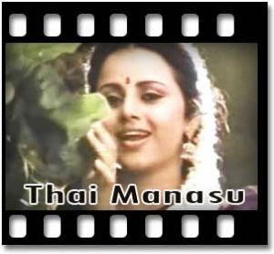 Thoothuvalai Ila Arachi - MP3