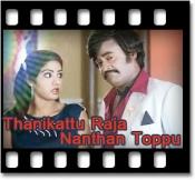Naan Thaan Taapu - MP3