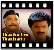 Thanni Thavikuthu - MP3 + VIDEO