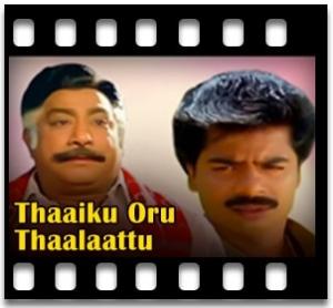 Thanni Thavikuthu - MP3