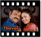 Thanthana - MP3