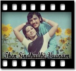Ezhuthaatha Paadal Ondru - MP3