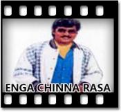 Then Pandi Cheemai - MP3