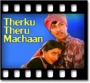 Thennamara Thoppukkulle (Solo) - MP3