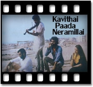Thoduvaanam Nijamalla - MP3