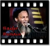 Tirish Bosor Poreo Ami Shadhinota - MP3