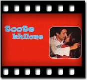 Doob Raha Hai Mera Dil - MP3