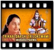 Trikaaldarshi Trilokswami - MP3