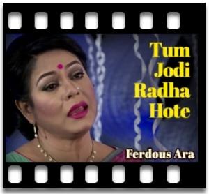 Tum Jodi Radha Hote - MP3