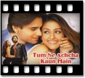 Aankh Hai Bhari Bhari - MP3