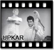 Kasme Waade Pyar Wafa - MP3