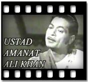 Aye Watan Pyare Watan - MP3