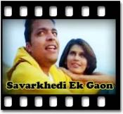 Varyavarti Gandh Parsala - MP3