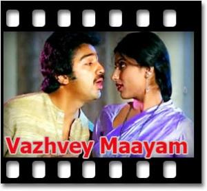 Vanthanam En Vanthanam - MP3