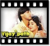 Raah Mein Unse (With Female Vocals) - MP3