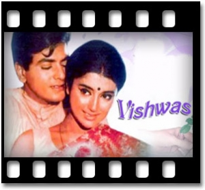 Aap Se Humko Bichhde Huye (With Male Vocals) - MP3
