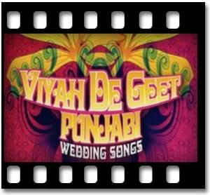 Sehray Waleya - MP3