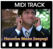 What Is Mobile Number  - MIDI