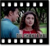 Woh Ladki Hai Kahan - MP3