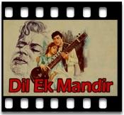 Yaad Na Jaaye Beete Dino Ki - MP3 + VIDEO