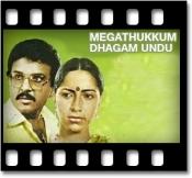 Yaarathu Manmathan Yenithu - MP3