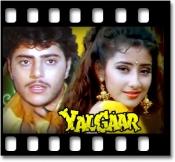 Ho Jaata Hai Kaise Pyar - MP3
