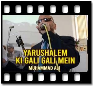 Yarushalem Ki Gali Gali Mein - MP3