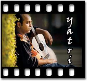 Miththey Prem - MP3