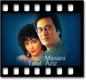 Ye Bahaar Keh Rahi Hai (With Female Vocals) - MP3