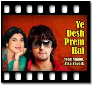 Ye Desh Prem Hai - MP3