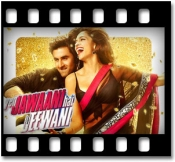 Ghagra (With Male Vocals) - MP3