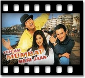 Mera Chaand Mujhe - MP3