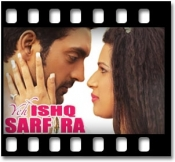 Dil Ye Mera (With Male Vocals) - MP3