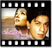 Tera Naam Lene Ki Chahat - MP3