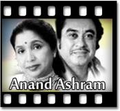 Amar Swapna Tumi Ogo - MP3